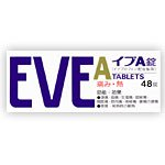 Eve A tablet 48 tablets (2)