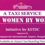 Bengaluru Airport Introduces A Women-Only Taxi Cab Service For Female Travellers – Read Details
